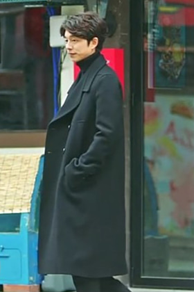 R Double Long Coat